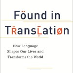 Found in Translation email templates as a promotion tool