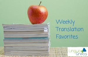Weekly favorites LG 5