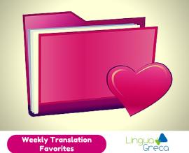 Weekly favorites LG 9