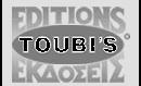 toubis